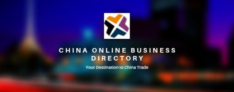 China Trade Online Business Directory