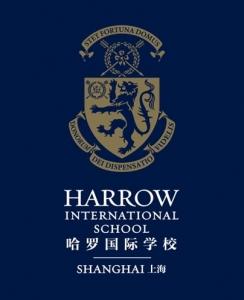 Harrow International School Shanghai